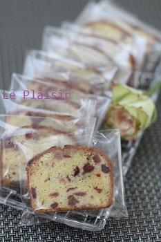 Cake_fraise_au_lait_pt.jpg