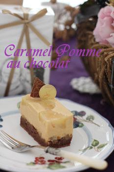 caramel_pomme_au_chocolat.jpg