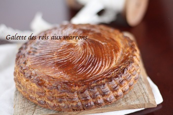 galette_des_rois_aux_marrons.jpg