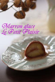 marron_glacePT.jpg