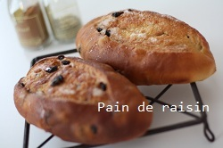 pain_de_raisin.jpg