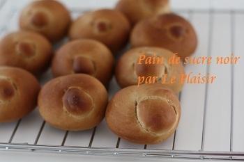 pain_de_sucrenoirPT.jpg