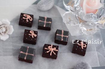 pavet_au_chocolat_cadeau.jpg