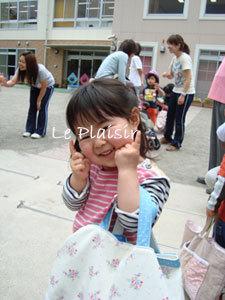 putiko_kindergarden.jpg