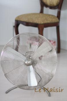ventilateur_electrique.jpg