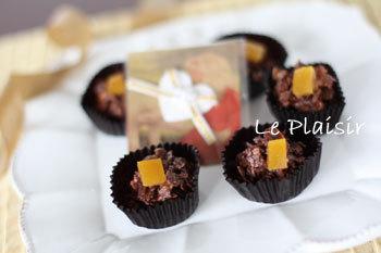 Roche_chocolat_amande.jpg