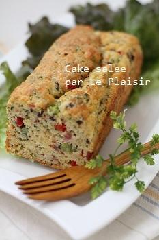 cake_salePT.jpg