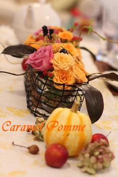 fleur2PT.jpg