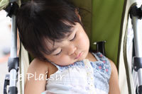 putiko_dormir.jpg