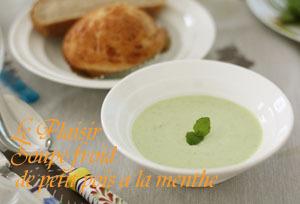 soupe_petit_poid_menthePT.jpg