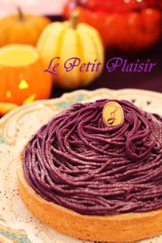 tarte_Mt_blanc_violet1PT.jpg