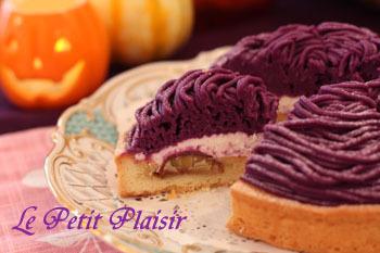 tarte_Mt_blanc_violet2PT.jpg